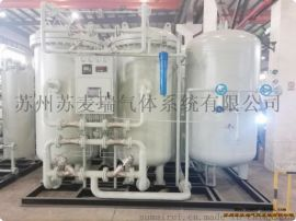 PSA变压吸附制氮系统