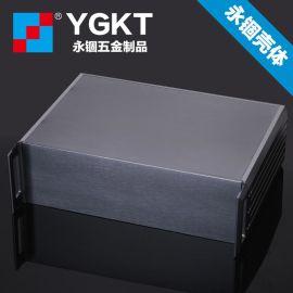 高品质84孔300深-3U铝机箱/仪表仪器铝型材机箱/工业铝合金机箱
