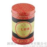 三七膠囊鐵罐 酵素鐵盒 菌類馬口鐵包裝製品