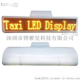 厂家年底大促销高亮出租车顶灯单面显示led车载广告屏