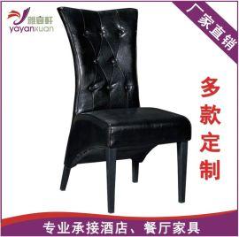 北欧休闲桌椅厂家促销皮革客厅酒店包间饭店出口外贸普通椅子