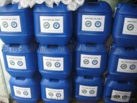 美国蓝旗阻垢剂 BF-106水处理药剂RO膜阻垢剂