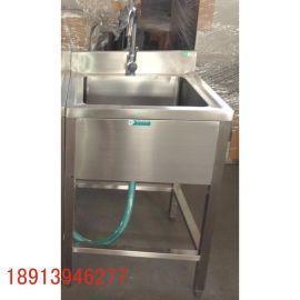 医用不锈钢清洗池单槽洗涤池 医用拖把池