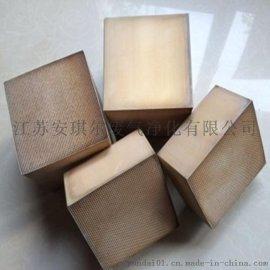 铂金贵金属蜂窝陶瓷催化剂 江苏厂家直销堇青石有机废气催化剂