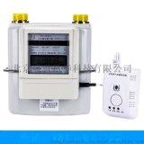 廠家直銷G2.5/G4.0智慧IC卡膜式燃氣表