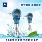 热销推荐 表压与绝压变送器 卫生型电容式压力变送器 变送器