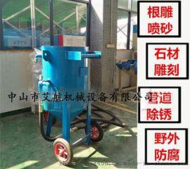 开放式加压喷砂罐钢板五金喷砂除锈机品质保证