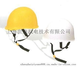 绝缘帽YS125-03-01
