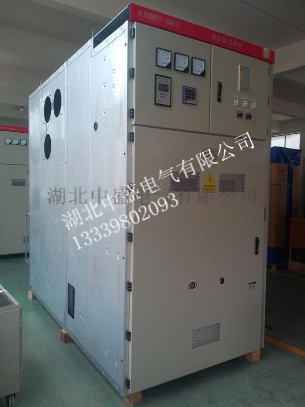 35kv高压计量柜    高压出线柜