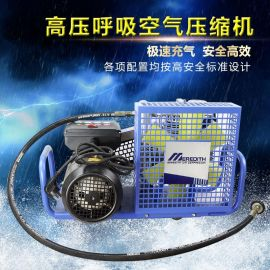 消防空气呼吸器充气泵潜水气瓶打气机 30MPA高压气泵 空气压缩机