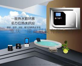 九龙坡家用热水器循环水泵价格咨询