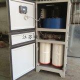 柜式除尘器,移动式脉冲单机除尘器,焊烟磨床尘器