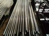 精密钢管、精轧钢管厂、、精密光亮管、精密异型钢管