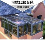 法莱克门窗系列:普通阳光房