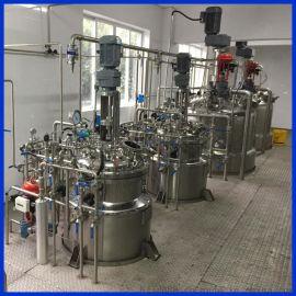 专业定制反应釜、不锈钢反应釜、树脂反应釜