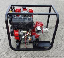 天盾JBQ-11手抬机动消防泵