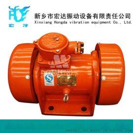 防爆电机(湖南新乡) YBZD-100-6防爆振动电机
