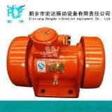 防爆電機(湖南新鄉) YBZD-100-6防爆振動電機