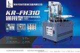 泉州熱熔膠封盒機 晉江食品自動封口機 溝底糊盒機