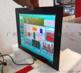 12.1寸金屬殼觸摸屏顯示器,12.1寸工業觸摸屏,12寸嵌入式串口屏