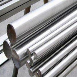 现货SUS316不锈钢棒  大直径SUS316不锈钢带材