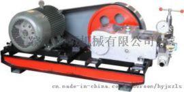 超高压电动试压泵,200mpa高压打压泵,电动试压泵价格,高压大流量试压泵,锅炉管道专用试压泵