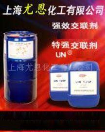 供应水性塑料漆用交联剂, 固化剂(图)