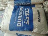 耐磨損POM+鐵氟龍 日本寶理 YF-5 PTFE潤滑劑 5%