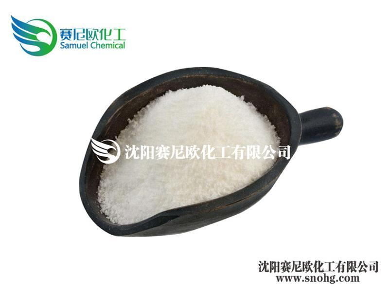 草酸钠 一水草酸钠 分析纯AR 工业级 **品质