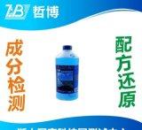 酸性清洗劑成分分析 鹼性清洗劑配方還原