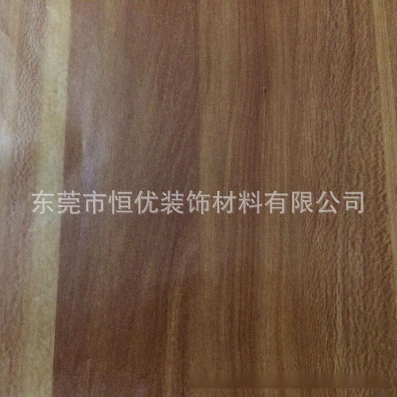 厂家定制家具贴面纸 PU纸 宝丽纸 华丽纸 立体纸 三聚 胺纸