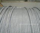 太平洋长飞光纤光缆有限公司单模光纤光缆型号OPGW终端盒价格面议