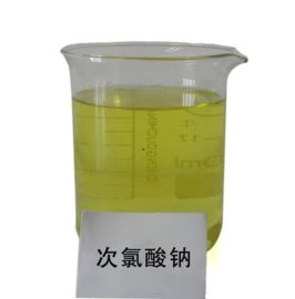 厂家直销供应杀菌消毒用工业级10%次氯酸钠溶液