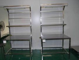 西安厂家供应不锈钢办公工作台报价价格是多少
