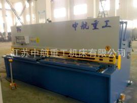 厂家专业生产 各种型号 液压摆式剪板机