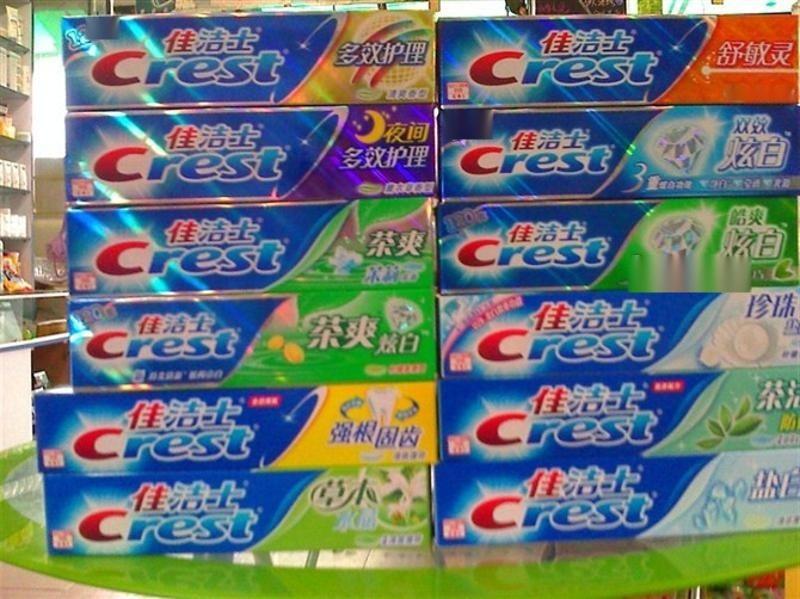供应各地商场超市佳洁士牙膏货源 厂家直销各大品