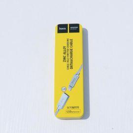 数据线包装铁盒 马口铁盒 金属盒 可定制logo 数码产品包装