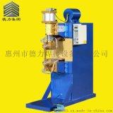 湖南厂家直销气动交流点凸焊机 交流点焊机控制器