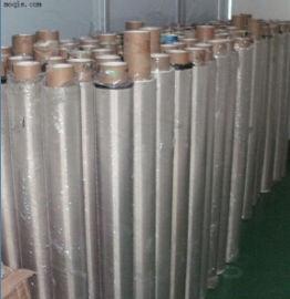 深圳导电胶带厂家,导电无纺布胶带