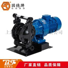 全金属泵体DBY3S-80固德牌电动隔膜泵 无泄漏型DBYS3-80低噪音电动隔膜泵