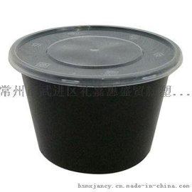 惠盛圆形打包盒1000ml大口平盖一次性塑料快餐盒便当盒可微波加热