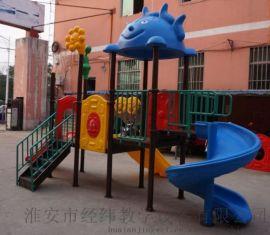 经纬JWB004大型儿童游乐滑梯