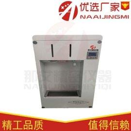 智能脂肪测定仪-2联、上海纤检 脂肪测定仪、脂肪测定仪 buchi
