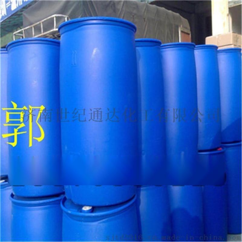 山东东岳三甲基氯硅烷厂家直销现货销售