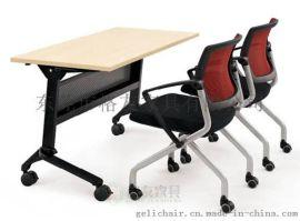时尚款会议室可折叠培训桌厂家