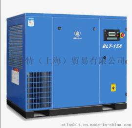 阿特拉斯博莱特BLT-5A_4KW螺杆式空压机销售