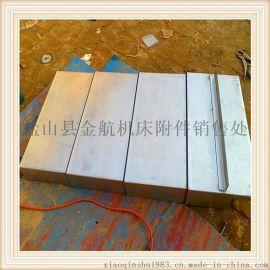 耐人踩钢板防护罩导轨伸缩钣金罩护板