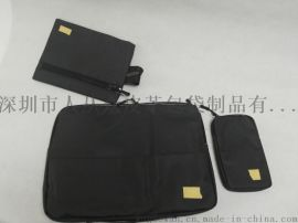 enkoo+RCD729+電腦包三件套