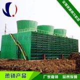 业强节能型玻璃钢冷却塔专业大型玻璃钢冷却塔配有双速电机节能