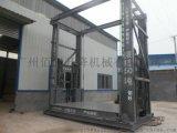 大噸位貨梯廠家超大噸位液壓貨梯安全保障